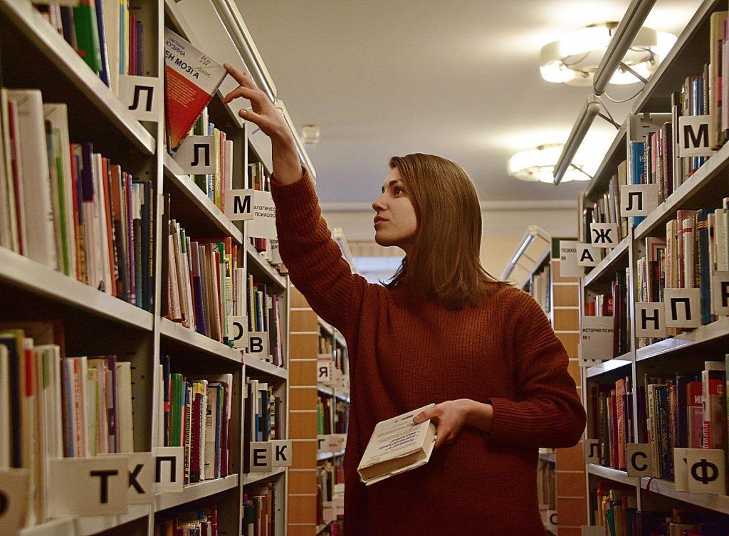 фото в библиотеке интересное
