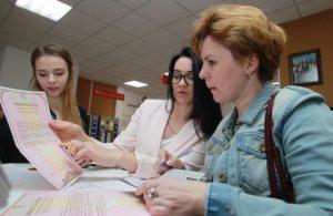 Около 7 процентов работы центра госуслуг оставляет обработка заявок граждан на включение в избирательные списки. Фото: Наталия Нечаева «Вечерняя Москва»
