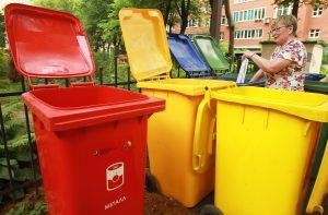 Контейнеры для раздельного сбора мусора и отходов установят в столице. Фото: Наталия Нечаева, «Вечерняя Москва»