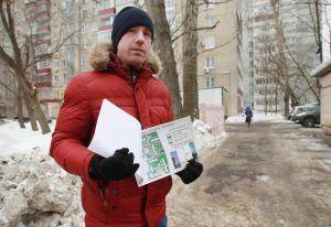 Дворовую территорию в 1-м и 2-м Новом переулках благоустроят в 2019 году. Фото: Наталия Нечаева, «Вечерняя Москва»