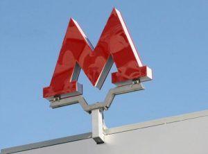 Активные граждане выбрали название для новой станции БКЛ. Фото: официальный сайт мэра Москвы.