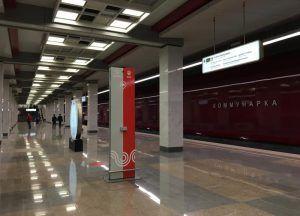 Активные граждане выбрали название для новой станции БКЛ. Фото: Анна Быкова
