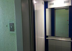 Лифты в жилых домах района заменят. Фото: Анна Быкова