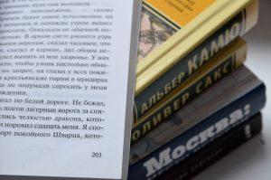 Разбор трагедии «Отелло» выпустят на канале районной библиотеки. Фото: Анна Быкова