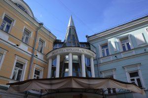 Встреча Декабристской комиссии состоится в Тургеневской библиотеке. Фото: Анна Быкова