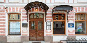 В ЦАО расскажут про яркие течения русского авангарда. Фото: сайт мэра Москвы