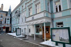 Сотрудники Тургеневской библиотеки организуют прямой эфир с писателем. Фото: Анна Быкова