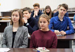 Студенты узнали о работе в Правительстве Москвы. Фото: Денис Кондратьев