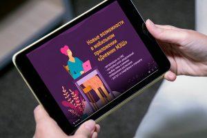 Москва будет развивать возможности МЭШ с учетом опыта дистанционного обучения. Фото: сайт мэра Москвы