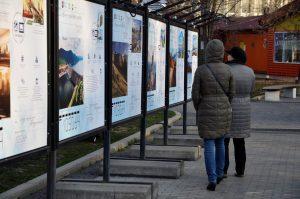 Фотовыставки о космосе представили в центре Москвы. Фото: Анна Быкова