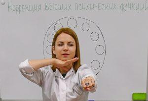 Три субличности: представители семейного центра «Красносельский» пригласили на вебинар. Фото: Александр Кожохин, «Вечерняя Москва»